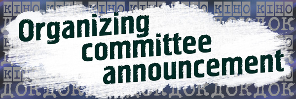 Organizing committee announcement